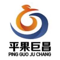 广西平果巨昌铝业有限公司