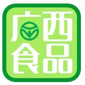 广西食品工业协会