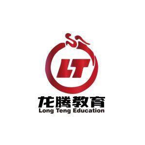 南寧市青秀區龍騰文化教育培訓學校